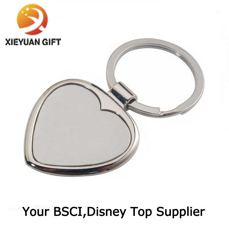 2015high Quality Promotion Blank Keychain