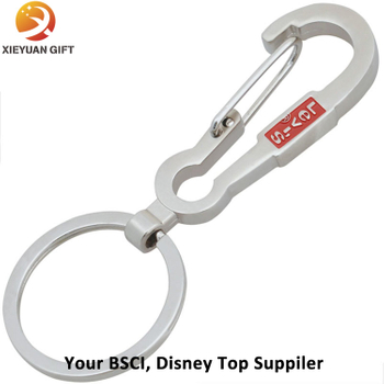 Making Engraved Logo Carabiner Keychain Wholesale