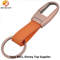Wholesale Custom Made High Quality Leather Keychain