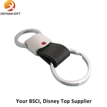 Cheap Custom Design Leather Keychain Wholesale Made in China