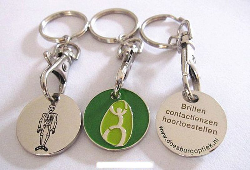 2015 Newest Factory Price Enamel and Engraved Logo Trolley Coin Keyring
