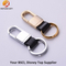 Custom Design Metal Ans Leather Keychain
