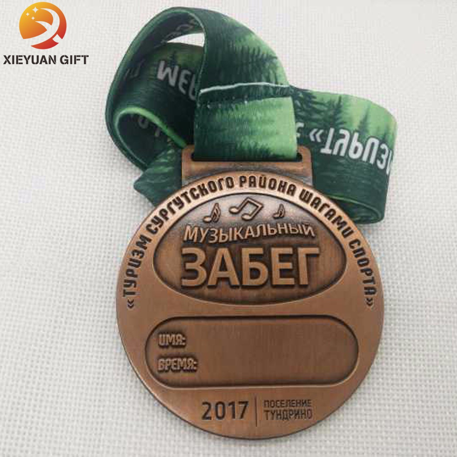Hot Sale Silver Metal Medals with Engraved