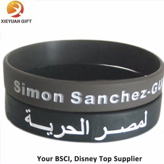 Full Color Custom Printed Black Silicone Wristband