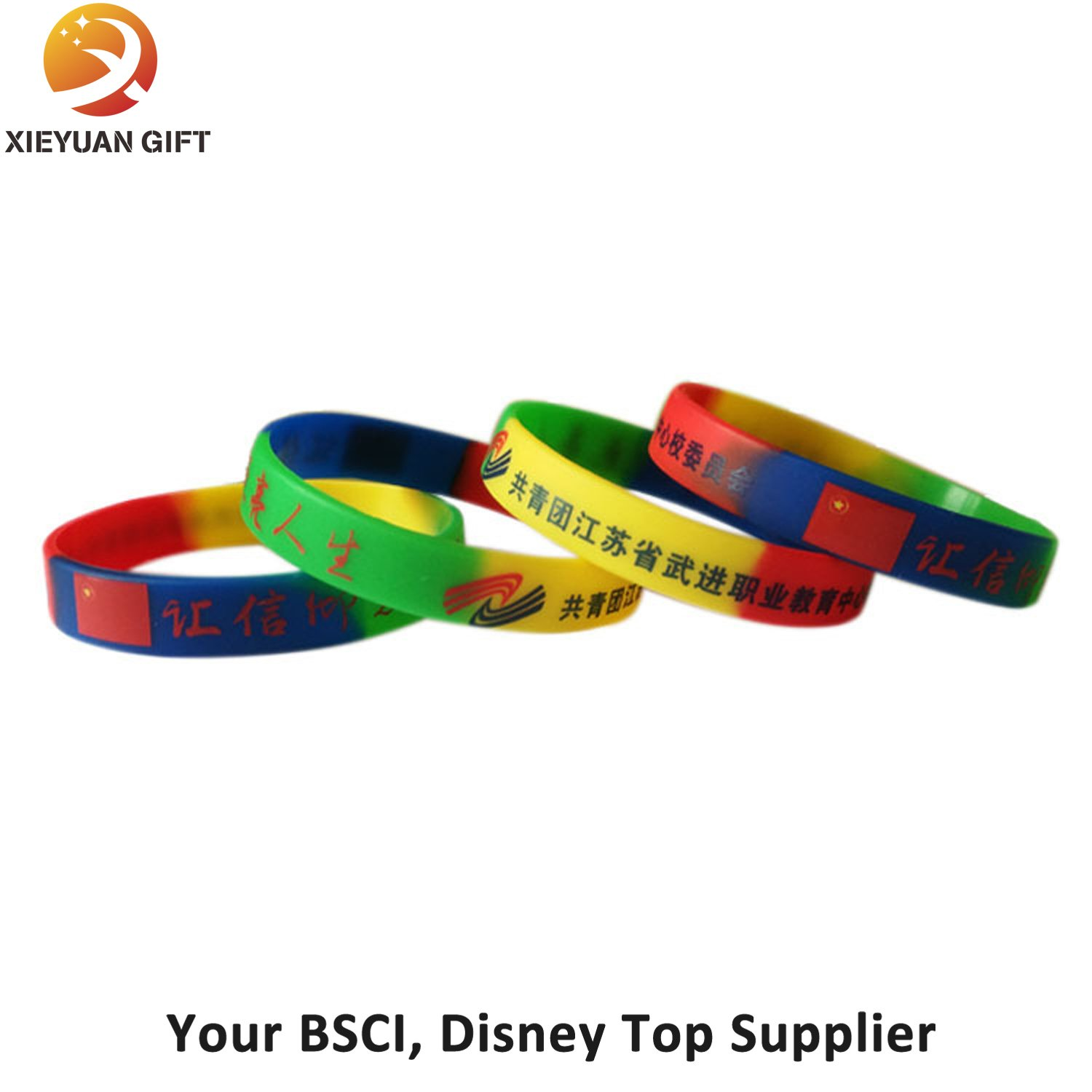 Customized Adult and Children Silicone Wrisband